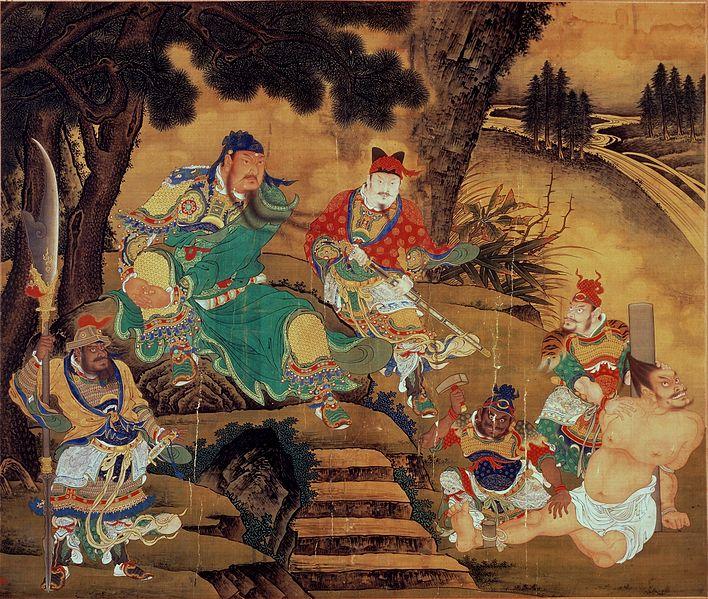 708px-Shang_Xi,_Guan_Yu_Captures_General_Pang_De