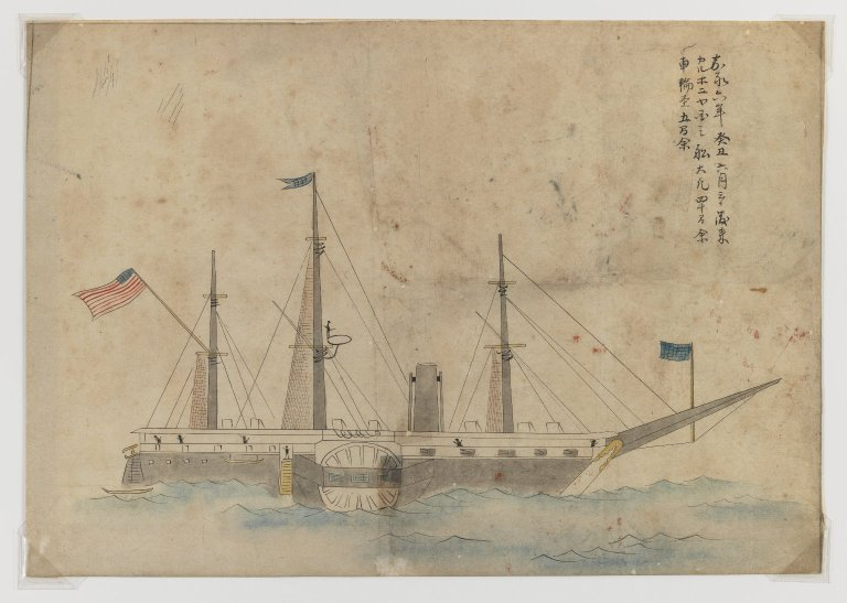 Commodore_Matthew_Perry's_-Black_Ship-