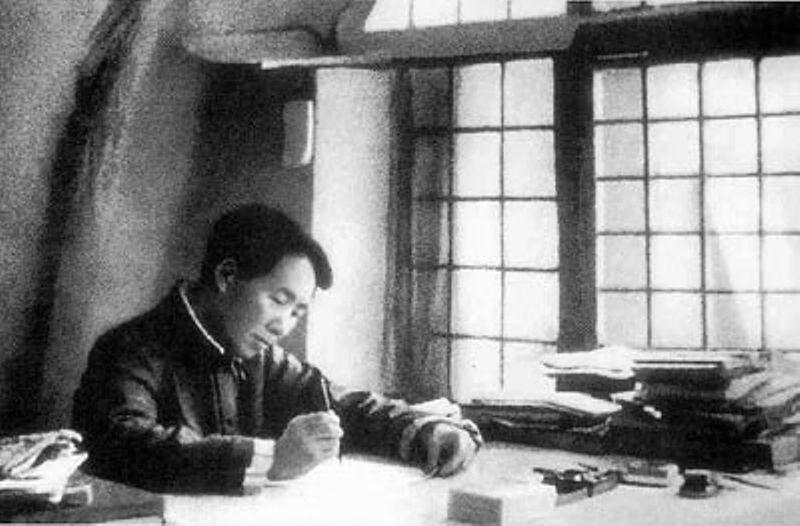 Mao1938a