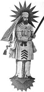 Zoroastrianism-292px-Zartosht_30salegee
