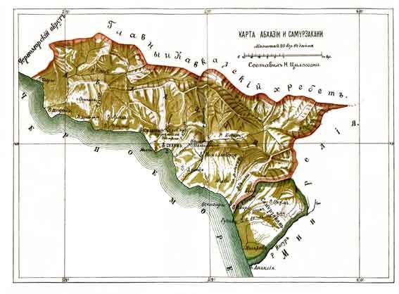 Abkhazia_&_Samurzakan