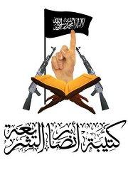Ansar_al-Sharia_Libya_Logo