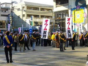 Anti-Aum_Shinrikyo_protest