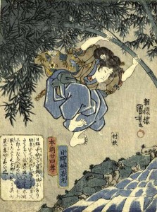 Kumawakamaru_by_kuniyoshi_-_24_paragons_of_filial_piety- real life ninja