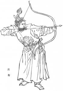 Lü_Bu_archer
