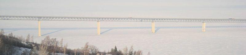Ulyanovsk Bridge - Bridge Collapses