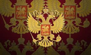 russian-flag-1168932_1280