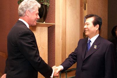 Bill_Clinton_Kim_Dae-Jung