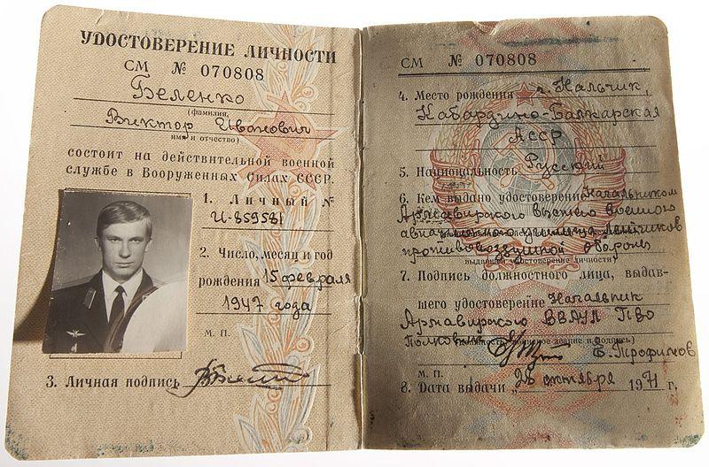 Former_Soviet_Pilot_Viktor_Belenko's_Military_Identity_Document
