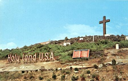 Holy_Land_postcard