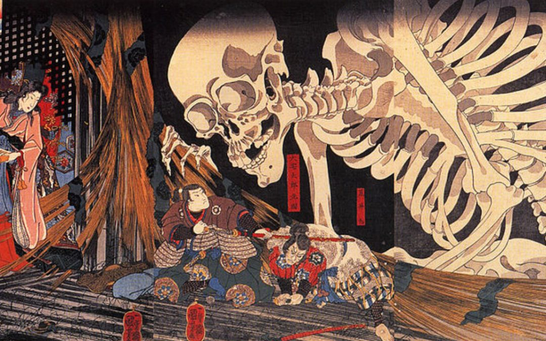 10 Creepy Japanese Monsters From Legend