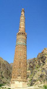Jam_leaning_minaret_jam_ghor Lost Cities