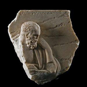 AnaximanderRelief Greek Philosphers