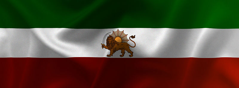 Imperial_Flag_of_Iran