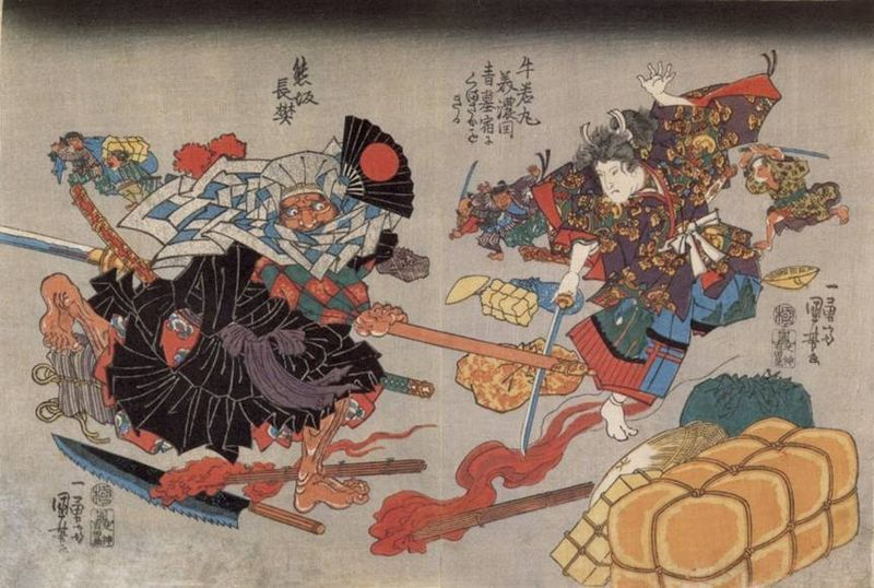 greatest swordsmen The_fight_between_Ushiwaka_Maru_and_Kumasaka_Chohan