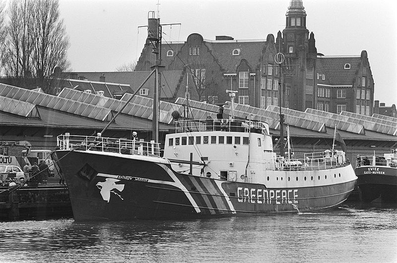 Covert Operations rainbowwarrioramsterdam1981