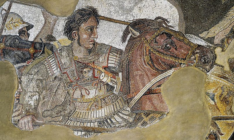 Terra Cotta Army alexander_the_great_mosaic
