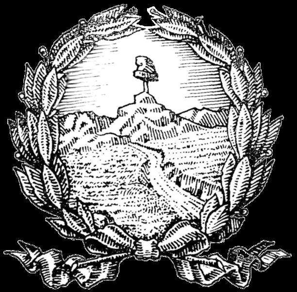 escudo_departamental_mendoza