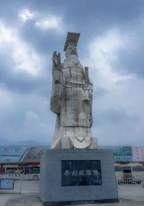 the terra cotta army qin_shi_huang_statue