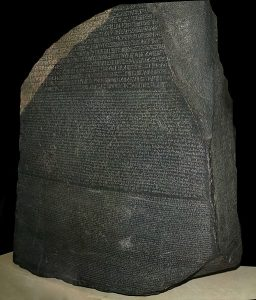 Greatest Discoveries rosetta_stone