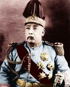 Chinese warlords -yuan_shikai
