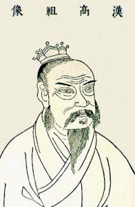 hangaozu chinese warlords