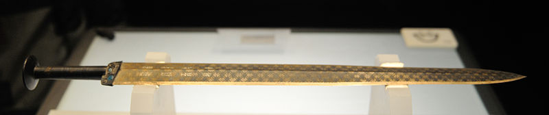 sword_of_goujian_hubei_provincial_museum_2015-04-06_01-edit