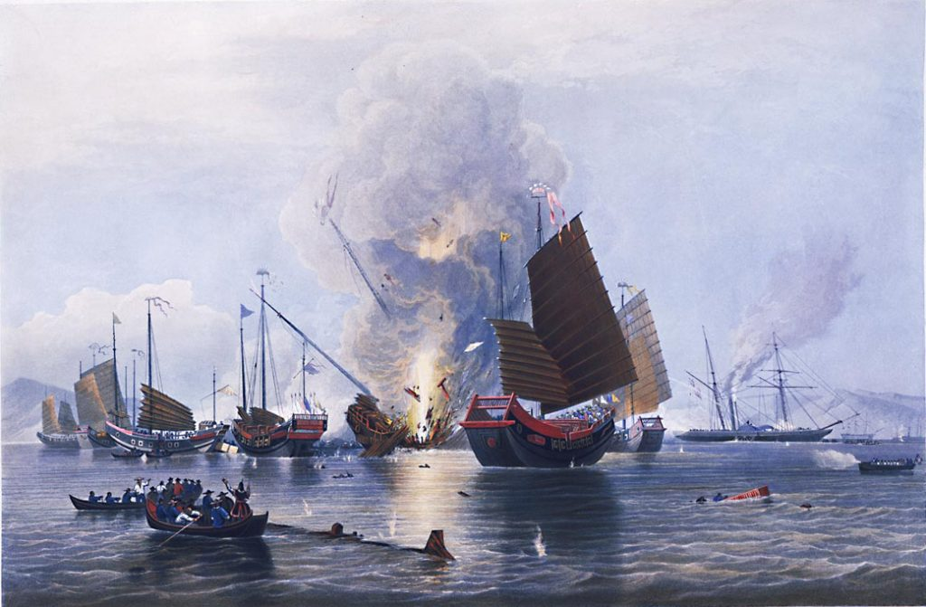 Chinese dynasties Destroying_Chinese_war_junks,_by_E._Duncan_(1843)