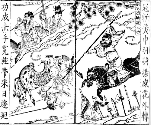 fall of the han dynasty Three_Brothers_during_the_Yellow_Turban_Rebellion
