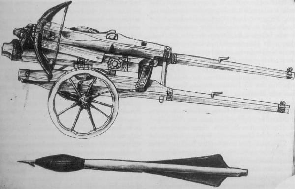 medieval weapons Аркбаллиста_на_колесном_станке_со_стальным_луком_и_зажигательный_болт