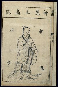ancient texts-Chinese_woodcut,_Famous_medical_figures;_Portrait_of_Bian_Que_Wellcome_L0039317