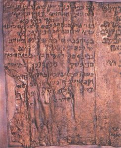 ancient texts-Part_of_Qumran_Copper_Scroll_(2)