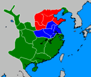 three kingdoms period Shao_cao_195-200