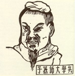 Sun-tzu (1)