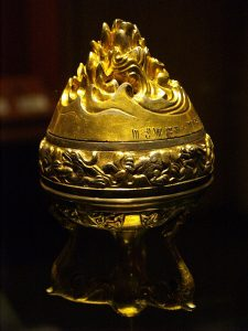 Wei_Qing's_incense_burner