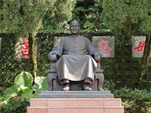 -Chiang_Kai-shek,_Yangmingshan_02
