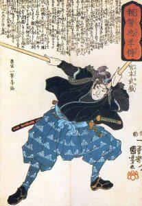 413px-Musashi_ts_pic