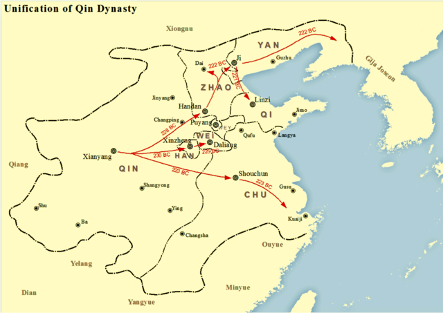 640px-Qin_Unification