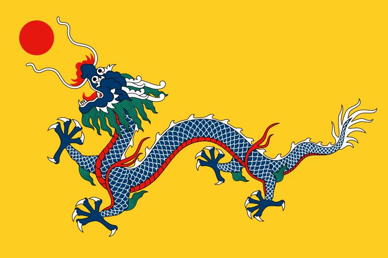 Flag of Qing