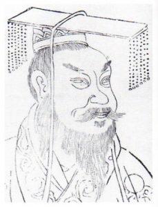 Guangwudi-Ming-Image1