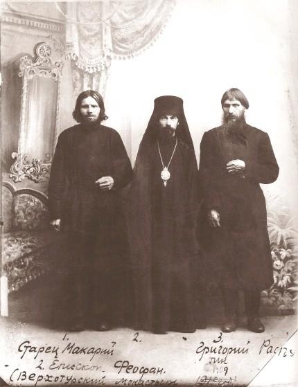 Makarij,_Theofan_of_Poltava_and_Rasputin,_1909_03