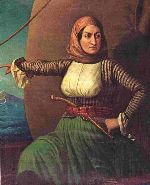 Female revolutionaries: Laskarina Bouboulina