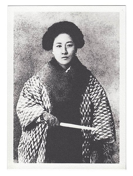 female revolutionaries: Qui Jin