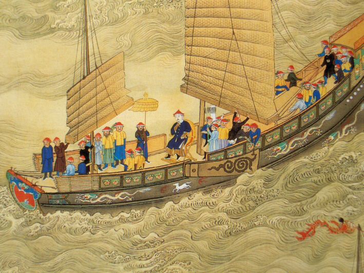 Zheng He and other Chinese explorers