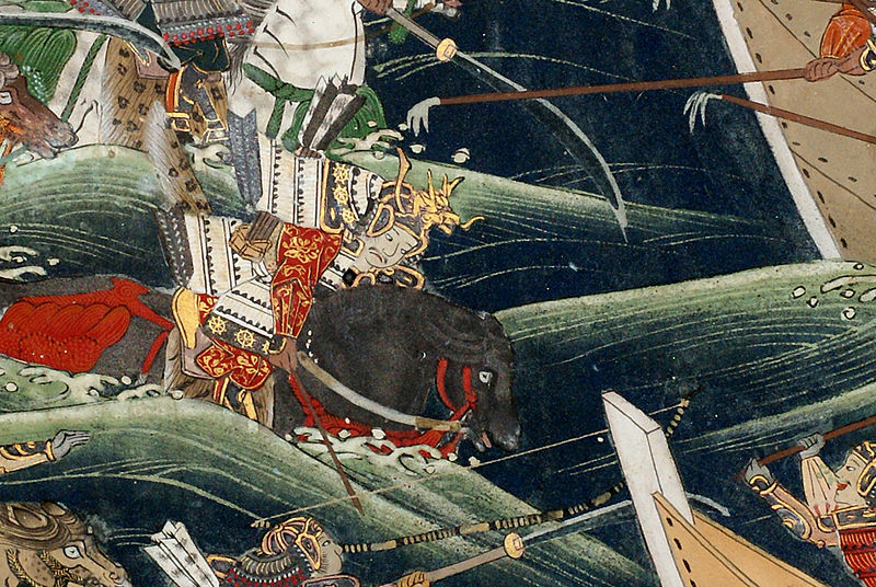 Early Japanese clans