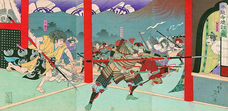 Medieval Japanese clans