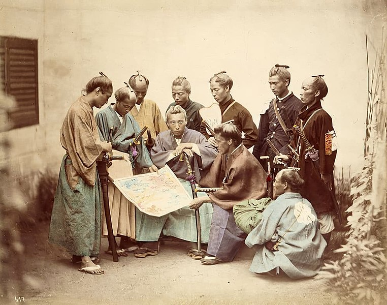 Japanese clans of the edo period