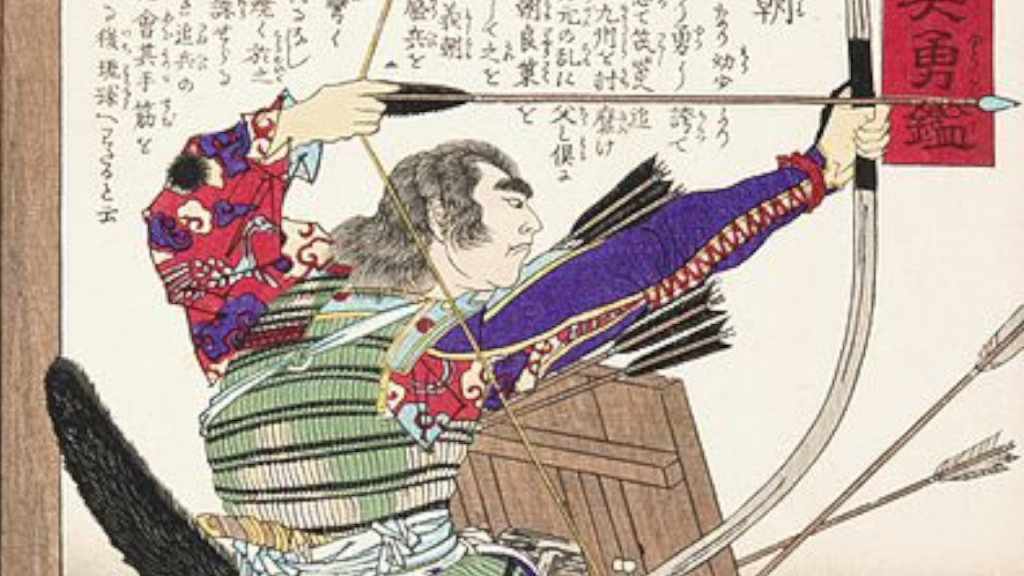 the greatest samurai aims his bow